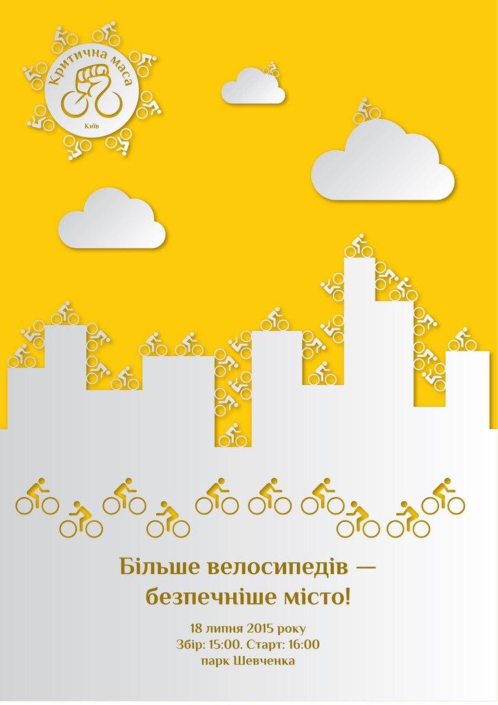 http://cs625321.vk.me/v625321479/34621/4-hd42WEolg.jpg