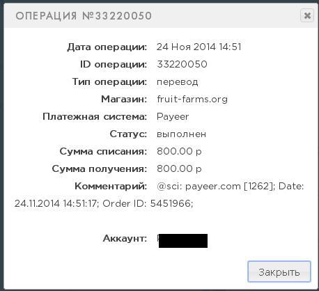 https://pp.vk.me/c625321/v625321527/d1b0/BfqLgACJIbs.jpg