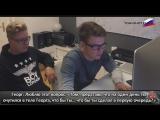 #ASKTOKIOHOTEL - Tokio Hotel TV 2015 EP 14 (с русскими субтитрами)