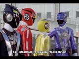 [dragonfox] Engine Sentai Go-Onger - 05 (RUSUB)