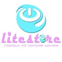 litestore_ua