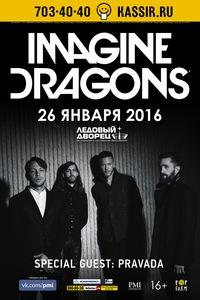Imagine Dragons - 26 января - Ледовый дворец