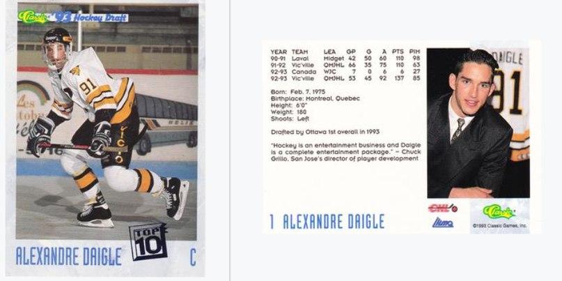 Александр Дэгл - 1-й номер драфта 93г.