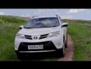 Toyota RAV4 Senoval
