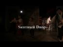Спектакль Скотный двор финальный трейлер.
