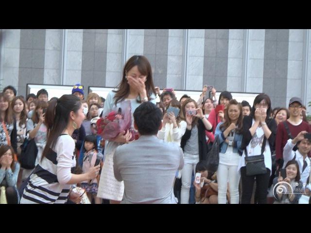 Flashmob Surprise Proposal Charice 「Louder」 JR大阪駅 カリヨン広場 フラッシュモブ サプライズ プロ