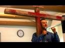Откровение и Сила креста Андрей Шаповалов