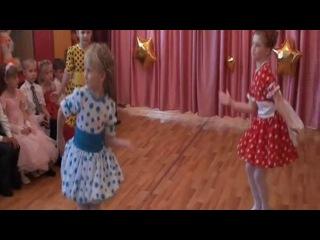 Мультфильм Танец
