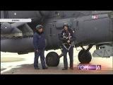 Для участия в параде Победы в Подмосковье прибыли 30 вертолетов ВВС.