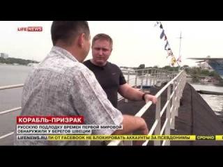 """ЛТТ про подводные лодки """"Сом"""""""