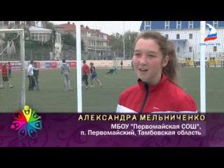 Соревнования по настольному теннису среди девушек на Президентских состязаниях