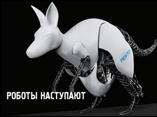 Роботы наступают - Биоробототехника. Серия 2 в HD (полная версия)