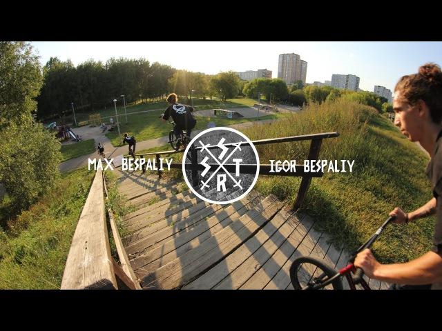 """BMX - Twin Ukranian Brothers MAX """"É IGOR for Stress BMX"""