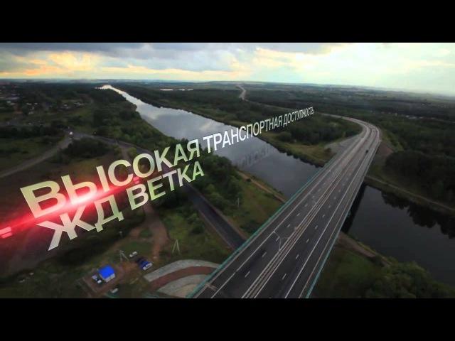 Индустриально-логистический парк «Орудьево»