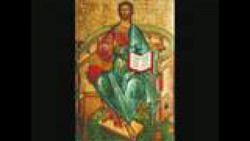 The Great Litany, Divine Liturgy. Bishop Hilarion Alfeyev
