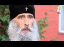 Ми не поступимося нашими святинями . Інтерв'ю Владики Сергія, митрополита Тернопільського