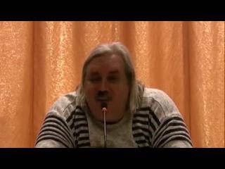 Николай Левашов. Какая сущность входит в плод при искусственном оплодотворении