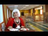 Lady Gaga Bad Romance пародия - я насрала в трусы (запрещенное видео!)