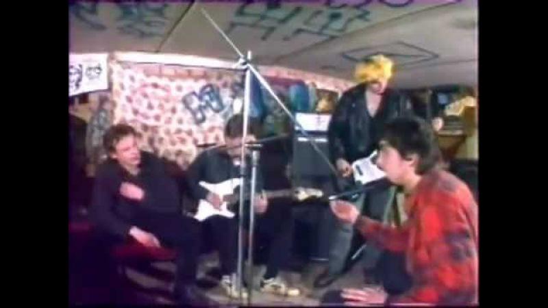 Король и шут, репетиция 1996 г.