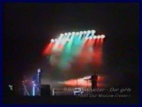 БИОКОНСТРУКТОР - дамы знакомые (концерт в Ереване, 1989) 1989