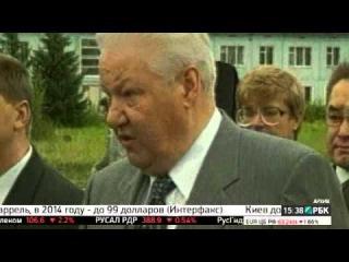 Ельцин 1998: Девальвации не будет! Твёрдо и чётко!