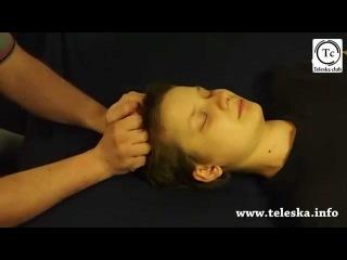 Александр Навацкий. Телесно-ориентированная терапия - область головы