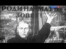 Alexandrov Red Army Choir The Sacred War Священная война