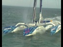Maxi Tri Banque Populaire V at Very High Speed
