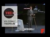 TED RUS x ����� ����� ������� ������� � ���������  Ursus Wehrli Tidying up art