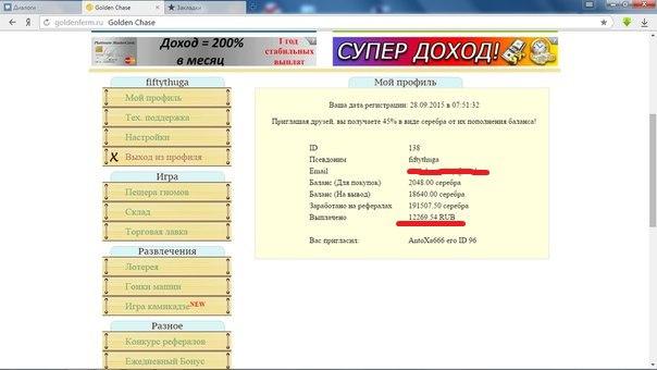 http://cs625322.vk.me/v625322004/49905/NXSOwZ2HL5E.jpg