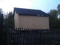 Строительство домов красноярск