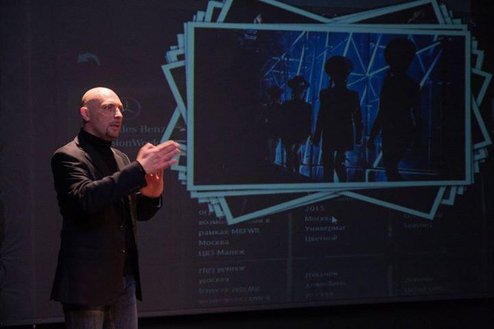 Конспект лекции «Постановка модного показа» Николая Затылкина, главного режиссера MBFWRussia.