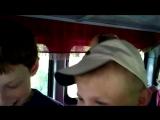 Прикол в автобусе с Кириллом Рачюсом