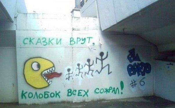 Фото №381628456 со страницы Михаила Трапезникова