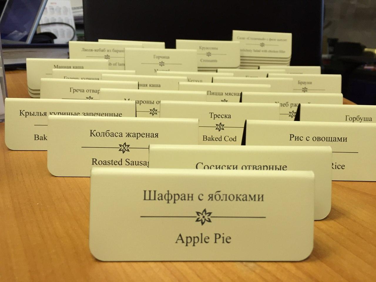 офисные таблички настольные на заказ в Казани