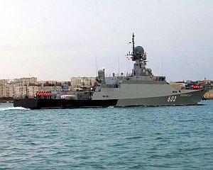 В Севастополь прибыли новейшие российские ракетные корабли (ФОТО)