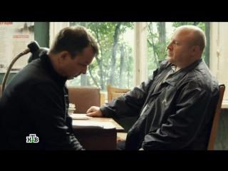 Шаман 2 Сезон 7 Серия (HD 720p)