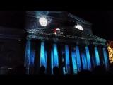 Московский Международный фестиваль Круг света-Большой театр.Реклама Raffaello.