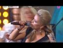 Анна Семенович - Июльское лето - Отпусти - Я за тобой (Шоу в Вегасе)