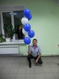 Комлев Александр