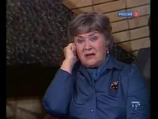 Мария Миронова - Некая Капа
