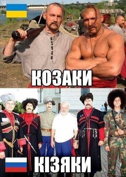 Террорист Козицын объявил в РФ о дополнительном наборе наемников для участия в боевых действиях на Донбассе, - ГУР Минобороны - Цензор.НЕТ 9367