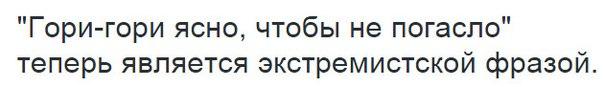 Глава МИД Украины рассказал, когда станет возможен диалог с Донецком и Луганском - Цензор.НЕТ 4722