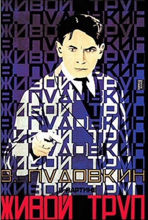 Афиша Владивосток Живой труп (Законный брак), 1928