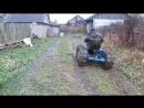 Самодельный гусеничный трактор homemade tank