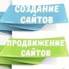 Создание сайтов в Казани - www.seo-tops.com