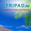 Все туры на одном сайте - Tripad.ru