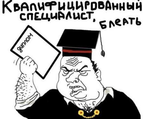 Владимир Спиридонов | Краснозаводск