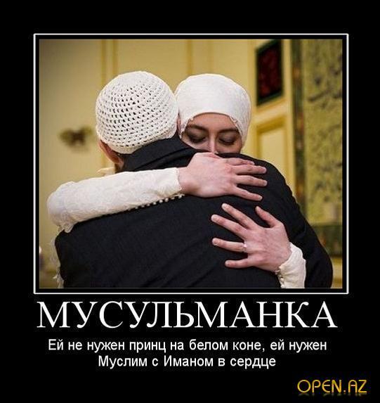 Ролики с мусульманками 11 фотография