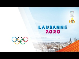 Lausanne 2020 Winter Youth Olympic Games Candidate City Presentation | 128th IOC Session